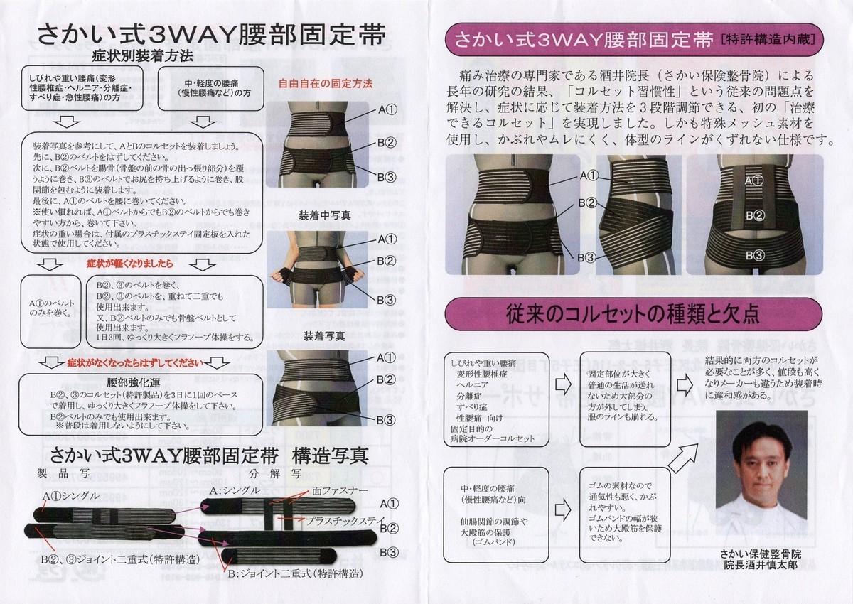 f:id:yasukazu01:20200503213425j:plain