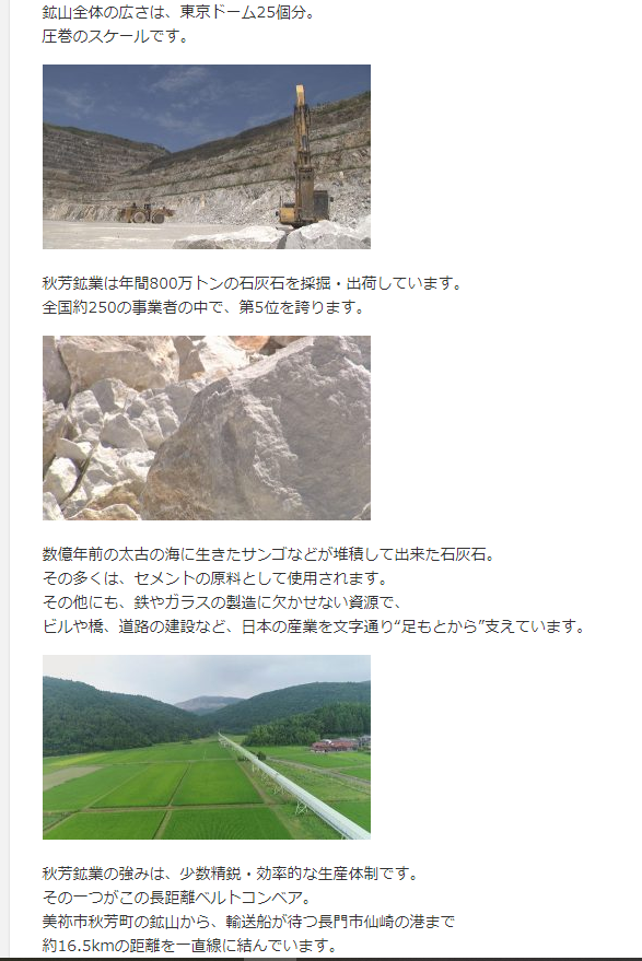 f:id:yasukazu01:20200506202745p:plain