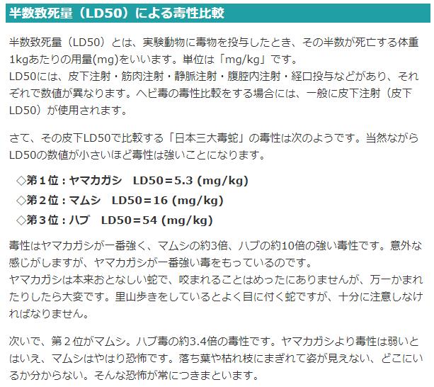 f:id:yasukazu01:20200513201042p:plain