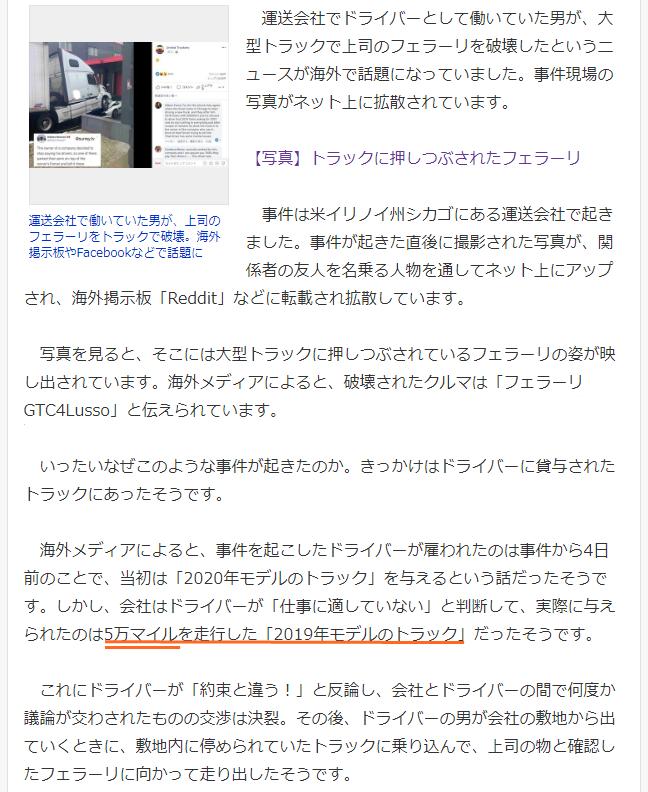 f:id:yasukazu01:20200515185350p:plain