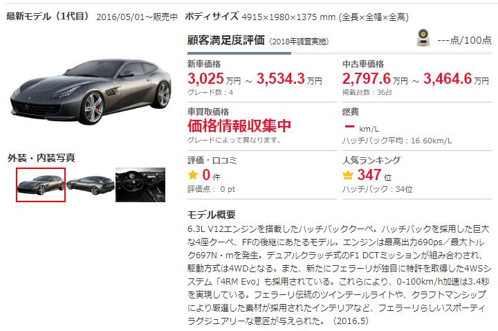 f:id:yasukazu01:20200515190512p:plain