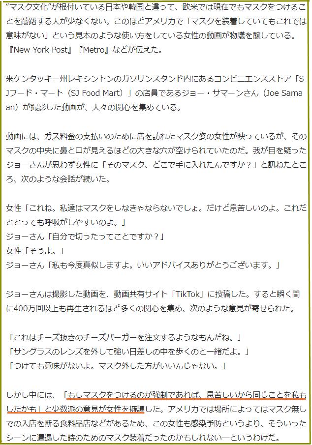 f:id:yasukazu01:20200517182722p:plain