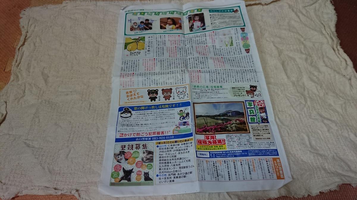f:id:yasukazu01:20200613190858j:plain