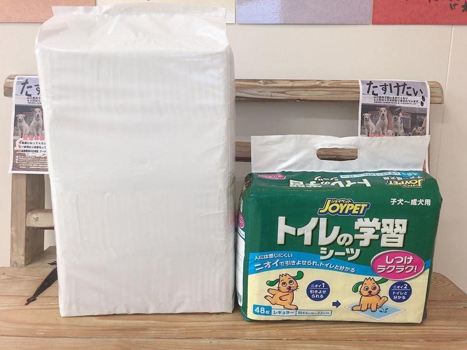 f:id:yasukazu01:20200627161537j:plain