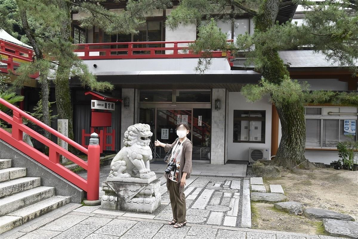 f:id:yasukazu01:20200729164716j:plain