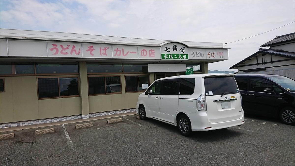 f:id:yasukazu01:20200807161734j:plain