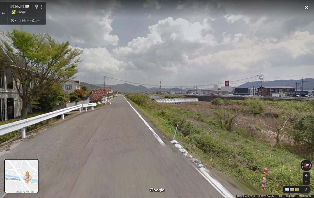 f:id:yasukazu01:20200814193737p:plain