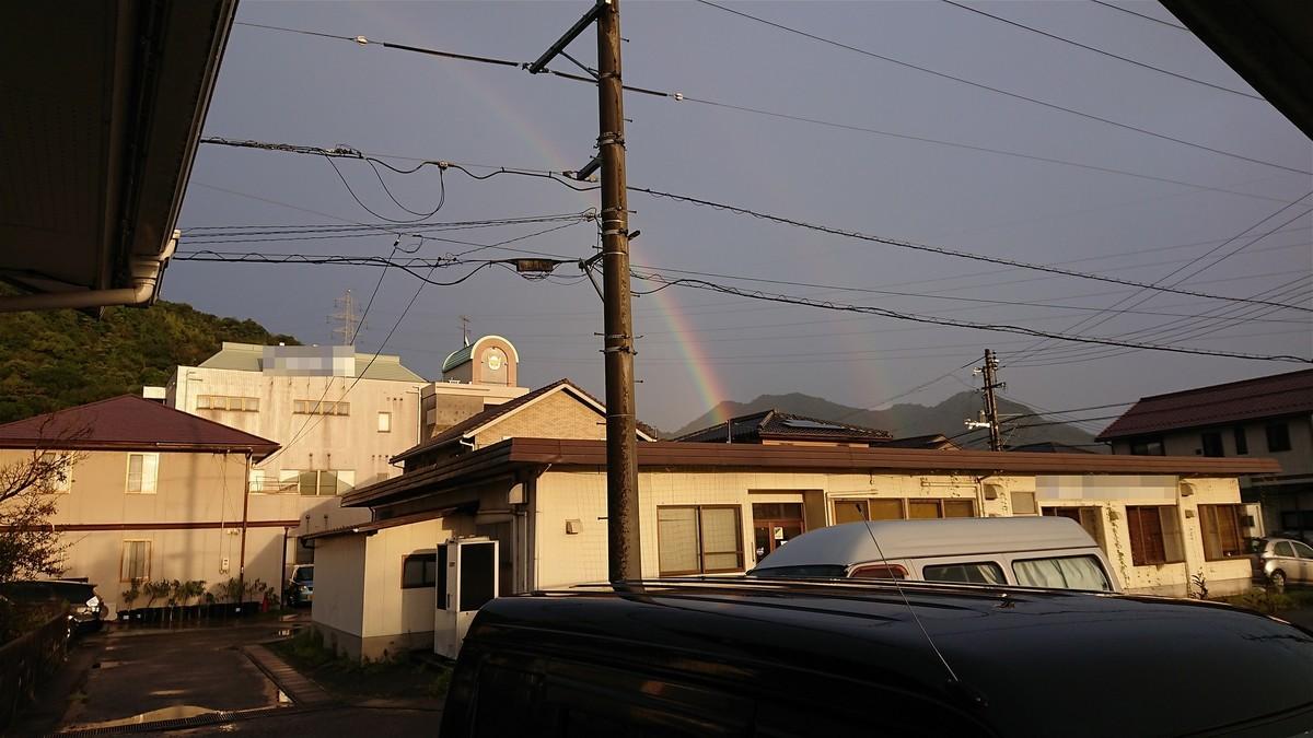 f:id:yasukazu01:20200912191147j:plain