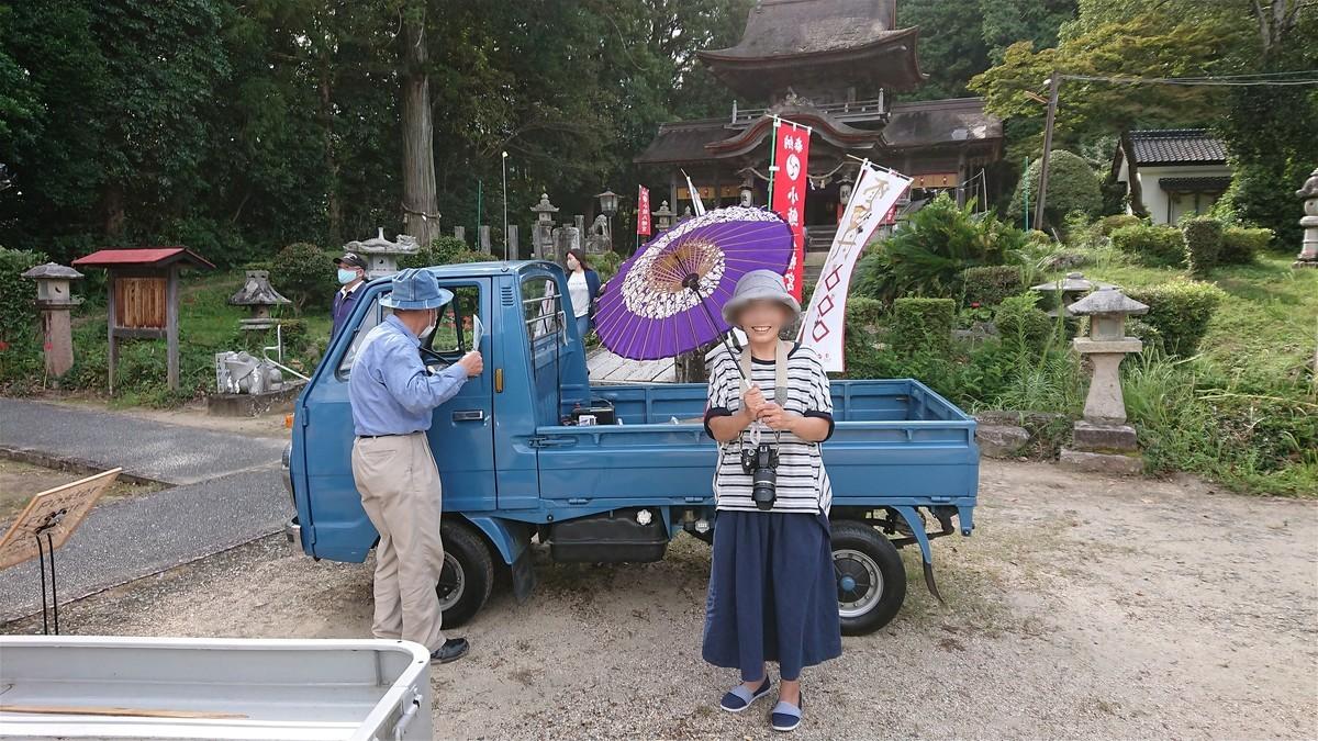 f:id:yasukazu01:20201001155918j:plain