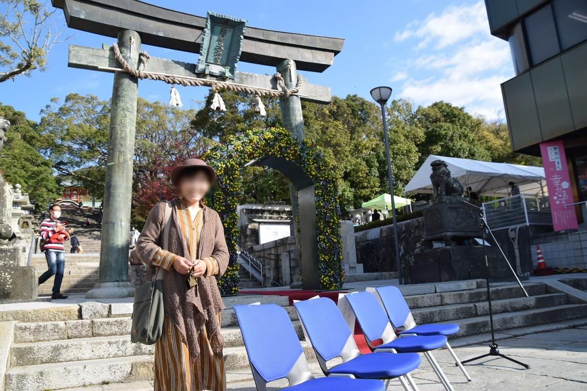f:id:yasukazu01:20201101091843j:plain