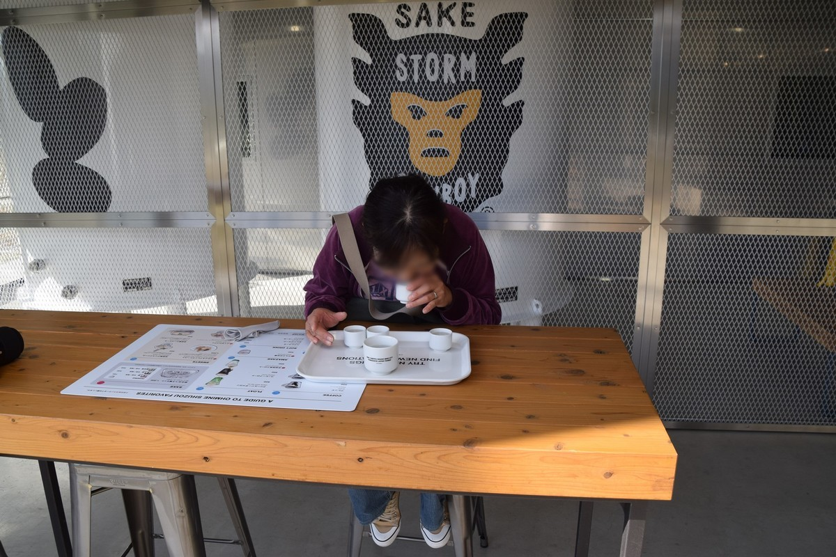 f:id:yasukazu01:20201108101405j:plain