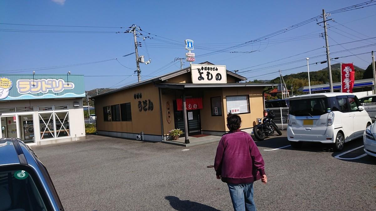 f:id:yasukazu01:20201108113853j:plain