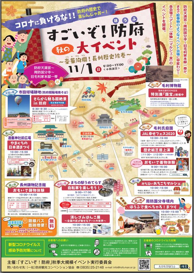 f:id:yasukazu01:20201110164740p:plain