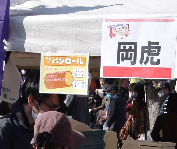 f:id:yasukazu01:20201124154654p:plain