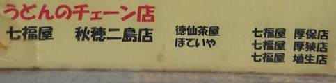 f:id:yasukazu01:20201202162339p:plain
