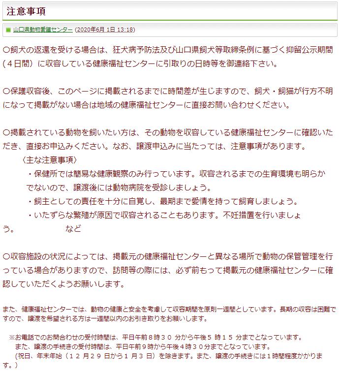 f:id:yasukazu01:20201211155835p:plain