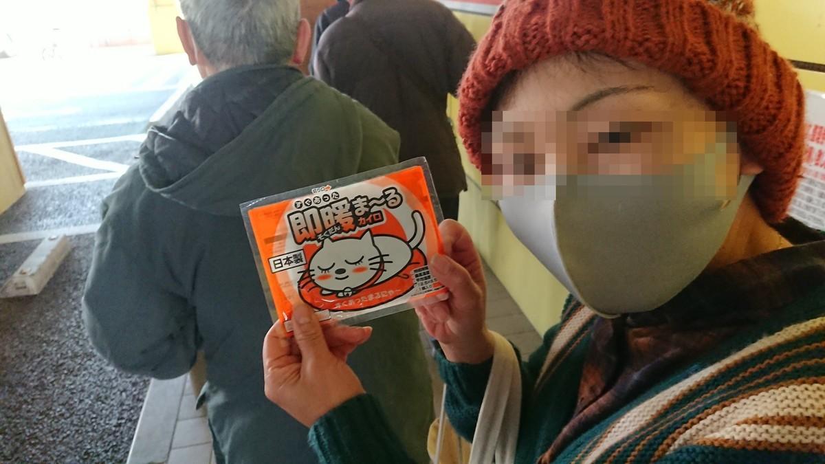 f:id:yasukazu01:20210102091701j:plain