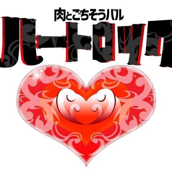f:id:yasukazu01:20210105145949j:plain