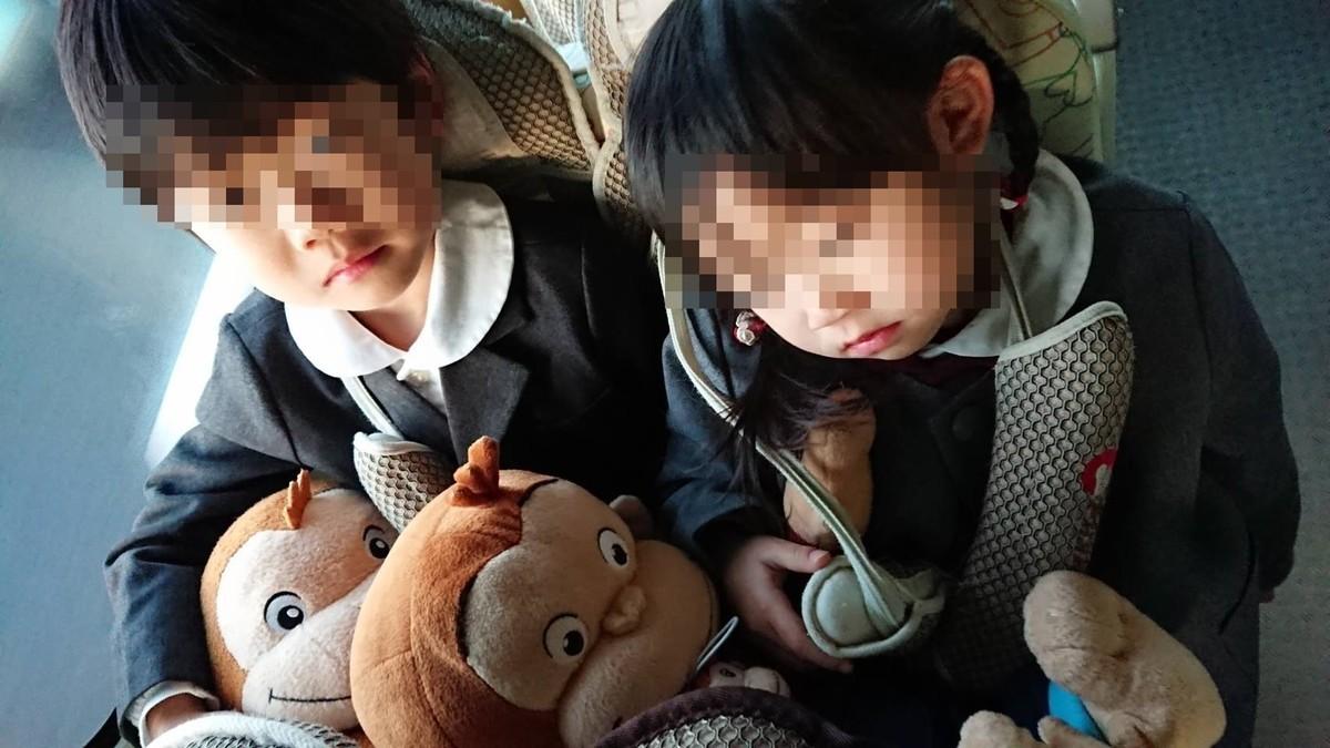 f:id:yasukazu01:20210118155501j:plain