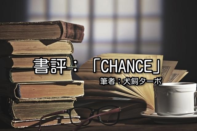 f:id:yasuke555:20180922200853j:plain