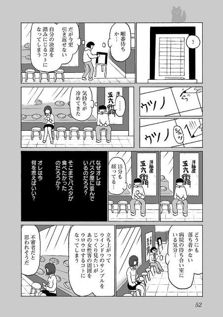 f:id:yasukkokoko:20170603192546j:image