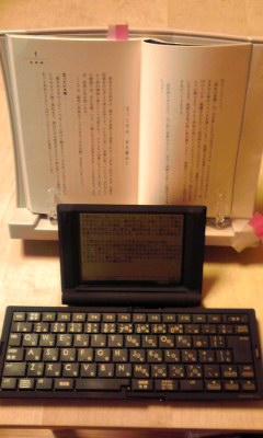 f:id:yasuko-imageup:20100324083835j:image