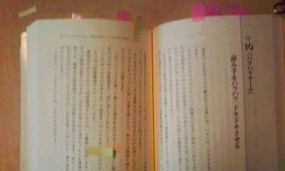 f:id:yasuko-imageup:20100602034043j:image