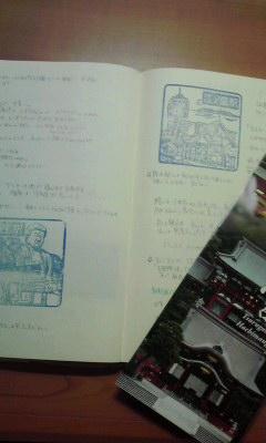 f:id:yasuko-imageup:20110122213457j:image