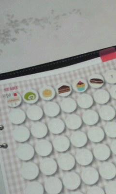 f:id:yasuko-imageup:20120912235644j:image:left