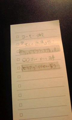 f:id:yasuko-imageup:20121117211736j:image:w180:left