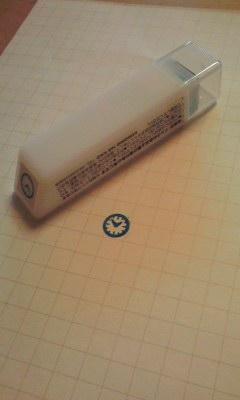f:id:yasuko-imageup:20121124122338j:image:w180:left