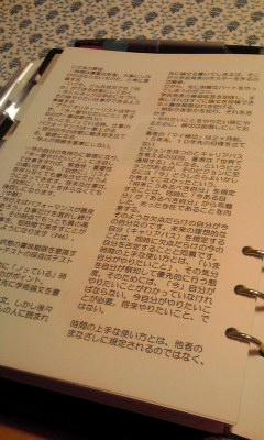 f:id:yasuko-imageup:20121128204024j:image:w180:left