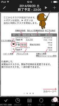 f:id:yasuko-imageup:20141008100429p:image