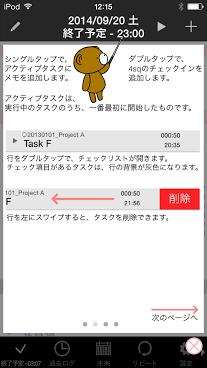 f:id:yasuko-imageup:20141008100431p:image