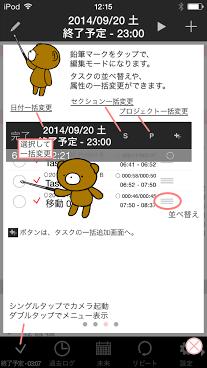 f:id:yasuko-imageup:20141008100432p:image