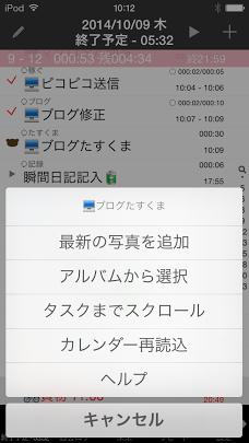 f:id:yasuko-imageup:20141009101553p:image