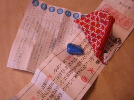 f:id:yasuko-style:20090423145718j:image