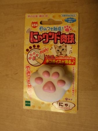 f:id:yasuko-style:20090423161123j:image
