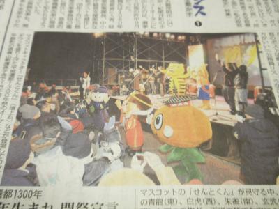 f:id:yasuko-style:20100104012057j:image