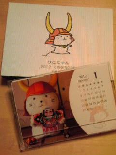 f:id:yasuko-style:20111227204701j:image