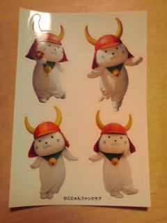 f:id:yasuko-style:20111227204702j:image