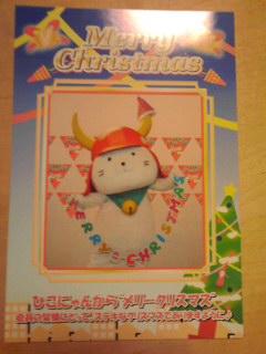 f:id:yasuko-style:20111227204703j:image