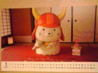 f:id:yasuko-style:20111227204848j:image