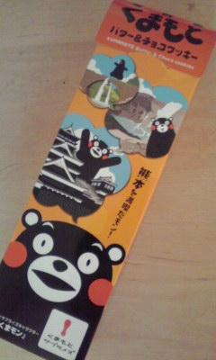f:id:yasuko-style:20121120192616j:image