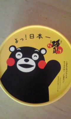 f:id:yasuko-style:20121120192617j:image