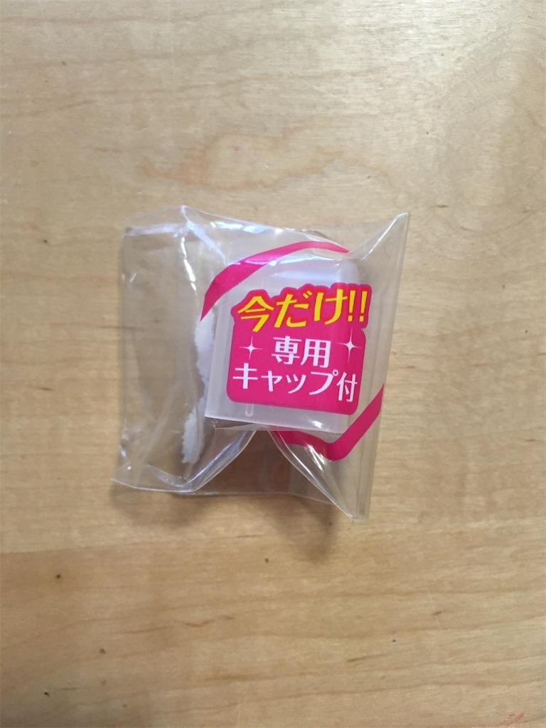 f:id:yasuko659:20200105112434j:image