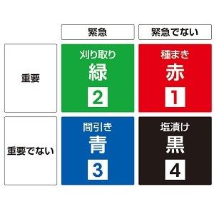 f:id:yasuko659:20201014091748j:plain