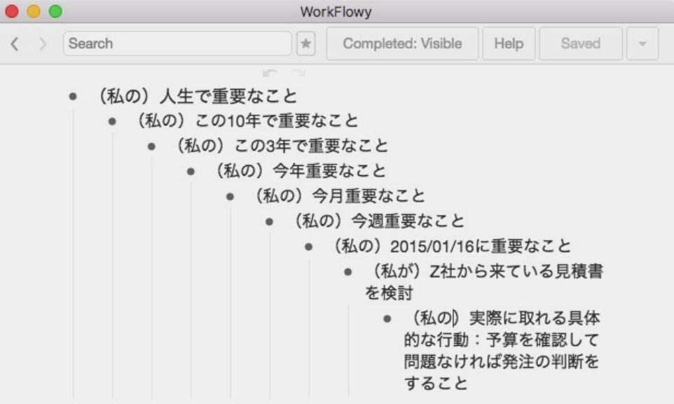 f:id:yasuko659:20201118163312j:plain