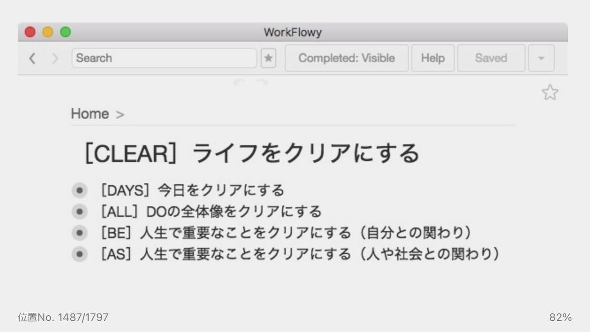 f:id:yasuko659:20201118170132j:plain