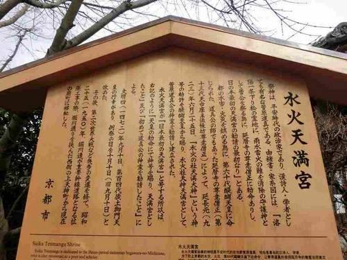 f:id:yasukochan:20150128225434j:image:w360